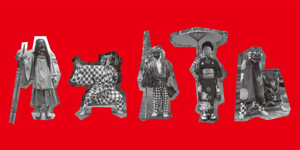 小川寺の獅子舞モノグラフ