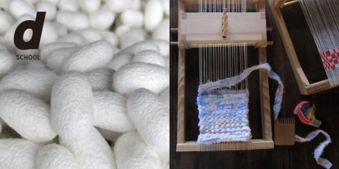 卓上織機で織る「秩父絹のトラスマッタ・ブレスレット」作り