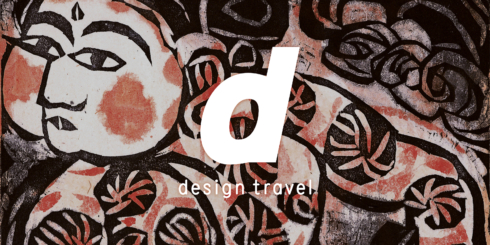 d design travel TOYAMA 2
